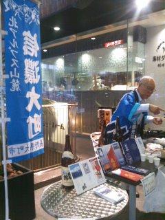 名古屋で信濃大町フェア開催中